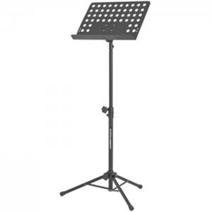 Ultimate Jamstand Allegro Music Stand JS-MS200